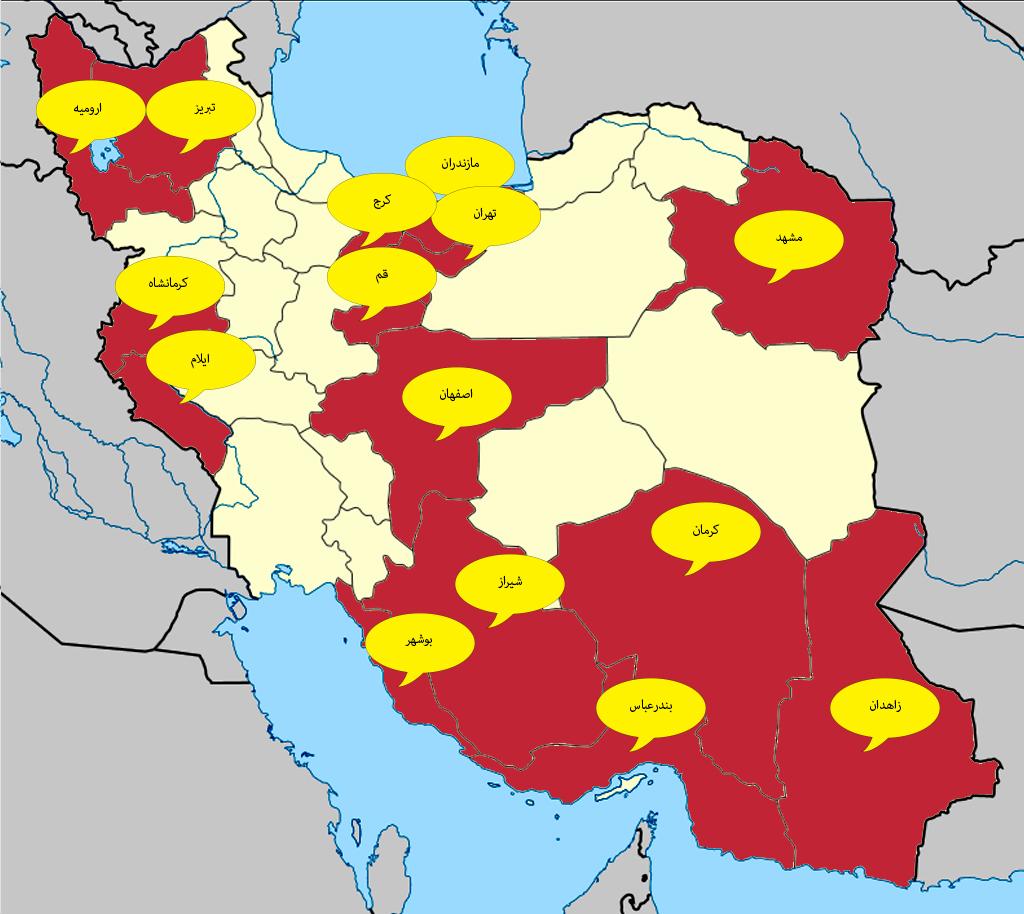 نمایندگی دیوایز در ایران - اخذ نمایندگی دیوایز